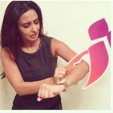 ميس حمدان مع التاء المربوطة ضد التحرش الجنسي