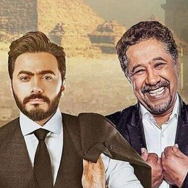 """""""وإنت معايا"""" تجمع تامر حسني بالشاب خالد"""
