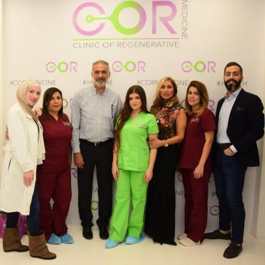 تألقي وتوهجي في العام الجديد مع COR Medicine