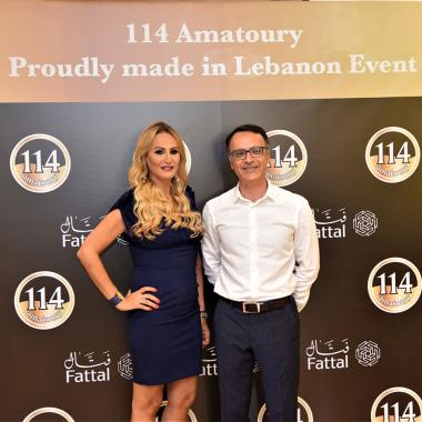 114 amatoury تاريخ حافل باالإنجازات وصناعة لبنانية رائدة بكلِّ فخر