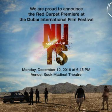 """عرضٌ أول لـ""""ورقة بيضا""""Nuts في مهرجان دبي"""