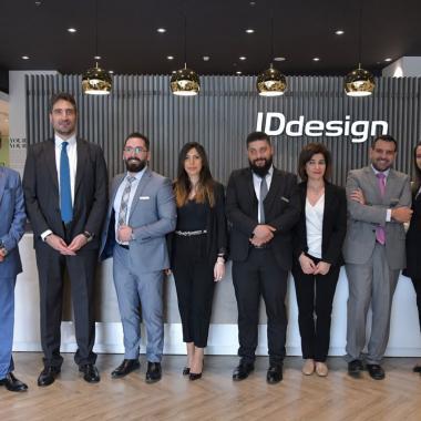 IDDESIGN تطلق مجموعتها الجديدة لعام ٢٠١٩
