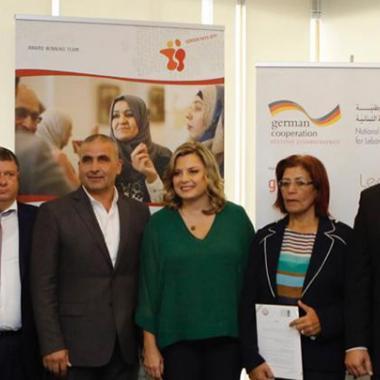إتفاقية تعاون بين المرأة والبلديات