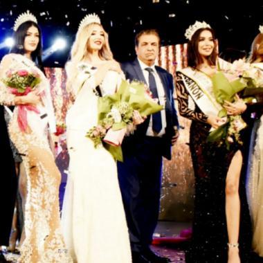 حفل الجمال الدولي Miss Tourism Universe 2020