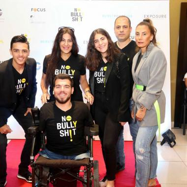 """No Bullyshit"" حملة نظّمتها Beirut Power Hub بالتعاون مع Grand Cinemas و Focus Fund في AUBMC"