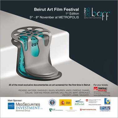 للفن والفنانين مهرجان سينمائي في بيروت