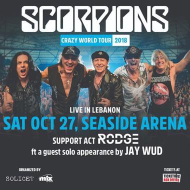 Scorpions في بيروت