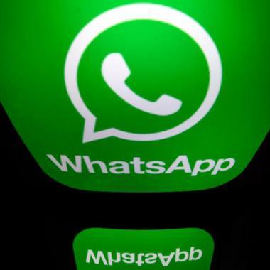 ميزة تفاعلية جديدة لتطبيق Whatsapp