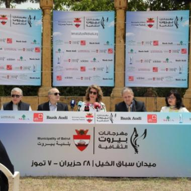 مهرجانات بيروت الثقافية من 28 حزيران-7 تموز:مشهديتان للكبار والصغار بأحدث التقنيات عن تاريخ العاصمة