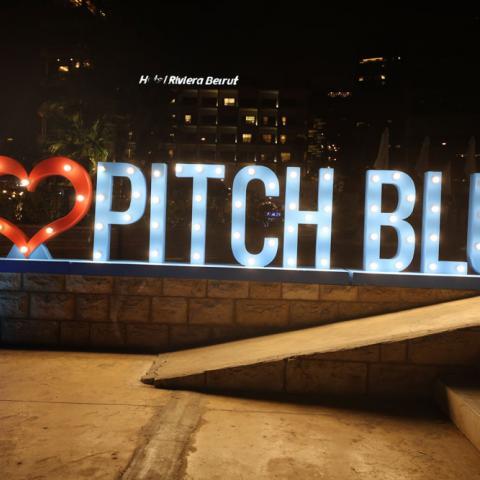Pitch Blue يشعل سهرات بيروت الصيفية على شاطئ بحر الـ RIVIERA