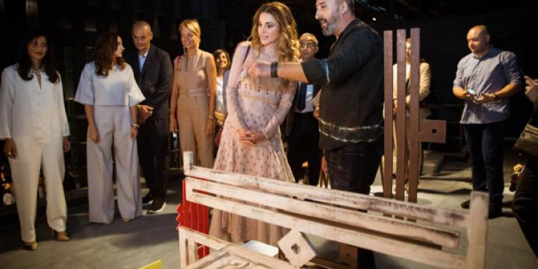 الملكة رانيا تفتتح أسبوع التصميم في عمان، بنسخته الأولى