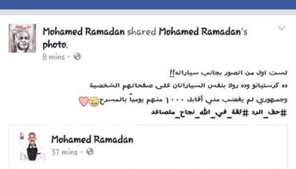 محمد رمضان يرد على مهاجميه