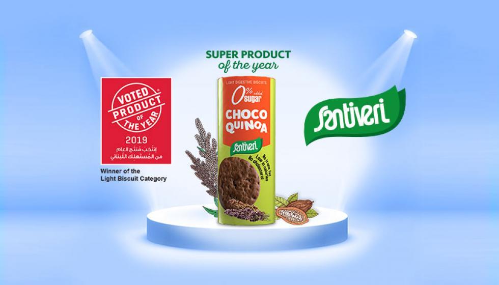 البسكويت Digestive Light المبتكر من Santiveri أفضل منتج لعام 2019