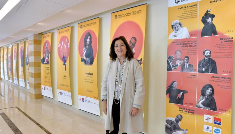 لجنة مهرجانات بعلبك الدولية تطلق برنامج فعالياتها لصيف 2019