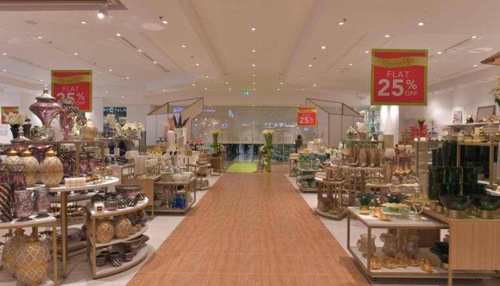 """لاند مارك"" تفتتح فرعاُ جديدأً لـ Home Centre في مجمّع City Mall"