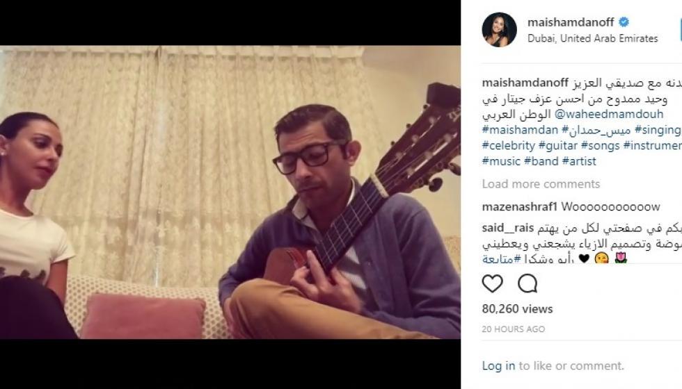"ميس حمدان و""خليني ذكرى""على انستغرام"