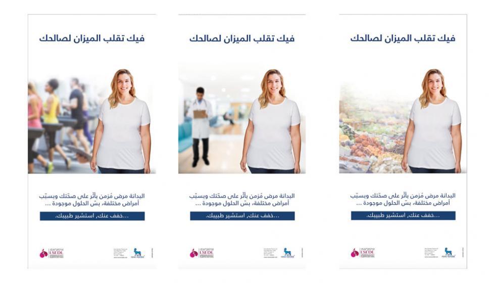 البدانة مرض أمرٌ أساسي بحسب الجمعية اللبنانية لأمراض الغدد والسكري والدهنيات