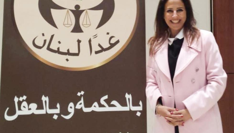 باتريسيا الياس سميدا: نعم لوزارة حقوق المرأة في لبنان