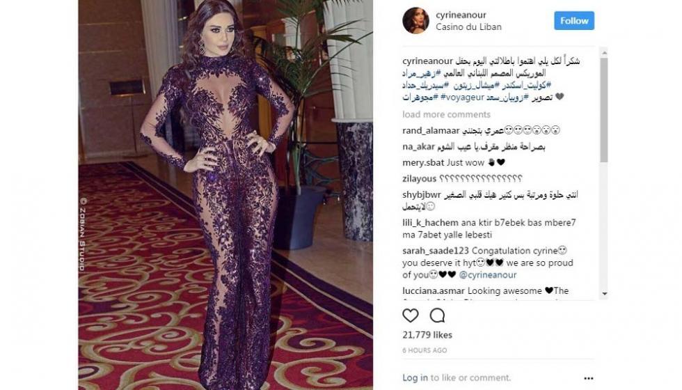 انتقادات لجرأة زي سيرين عبد النور في الموريكس دور