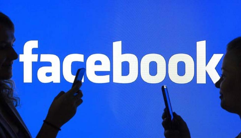 هل تحسنون التصرف على فايسبوك؟