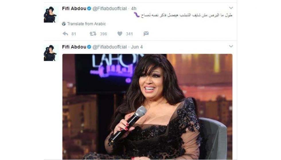تغريدة طريفة وملغومة لـ فيفي عبده