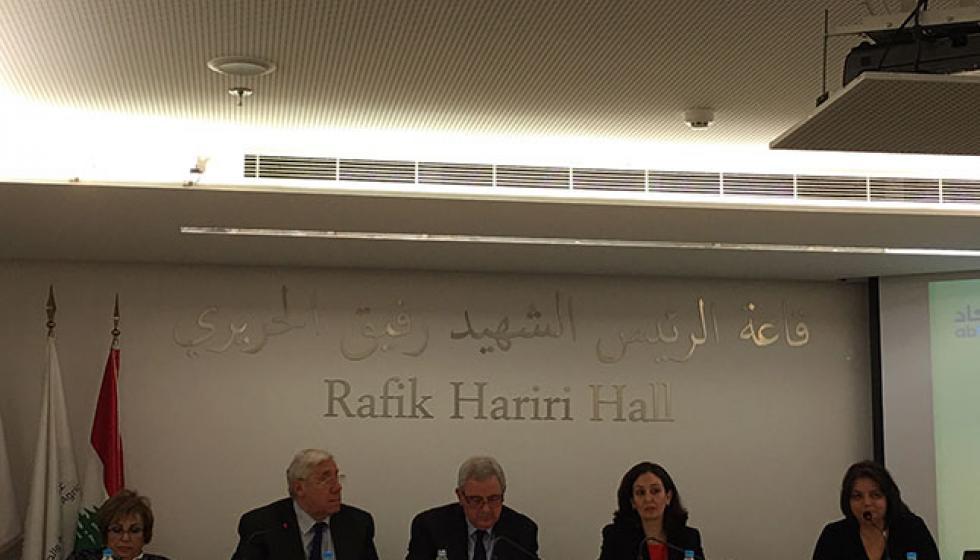 """توصيات مؤتمر""""أثر التغيرات السياسية والاقتصادية والاجتماعية على واقع المرأة في لبنان"""""""