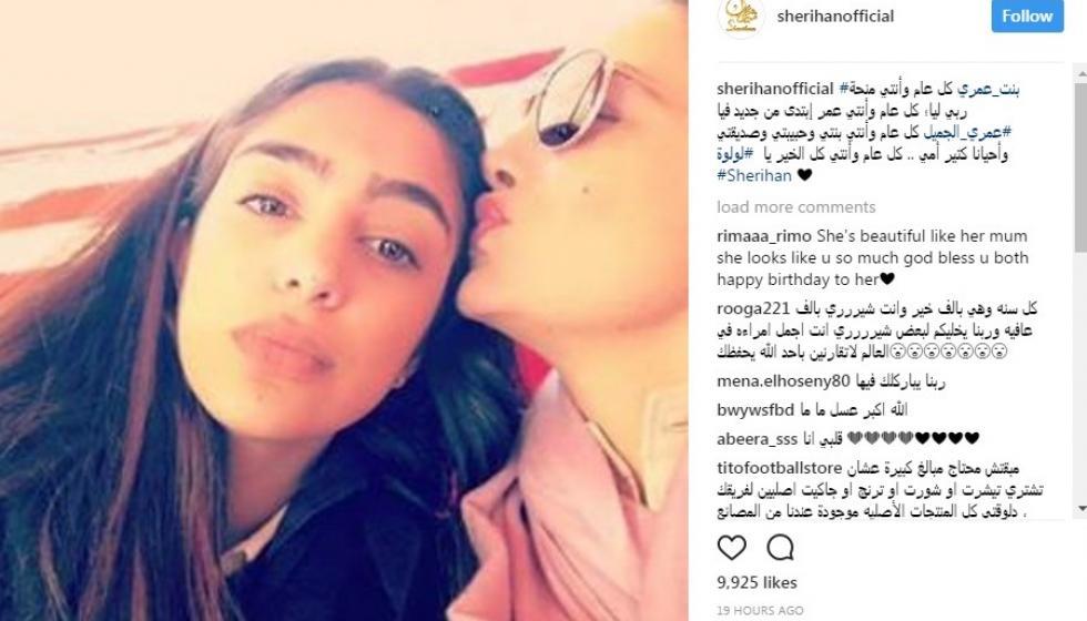 صورة وكلمات حنونة من شيريهان لابنتها