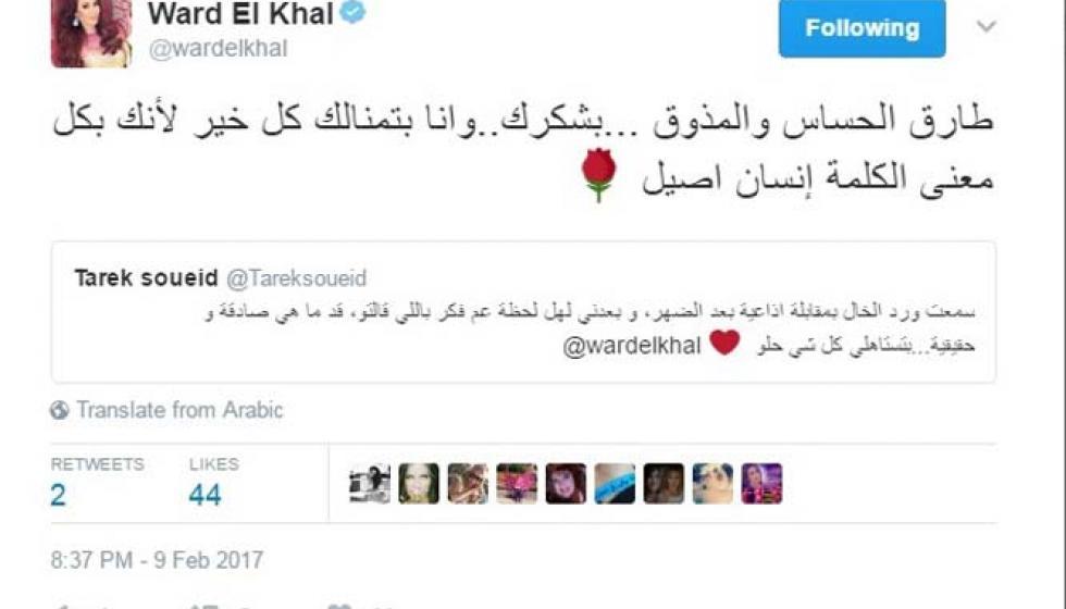 تغريدة بين طارق سويد وورد الخال