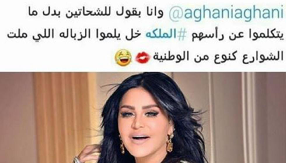 """احلام تصف اللبنانيين بالـ""""شحاتين"""" ومطالبة بمنعها من دخول لبنان"""