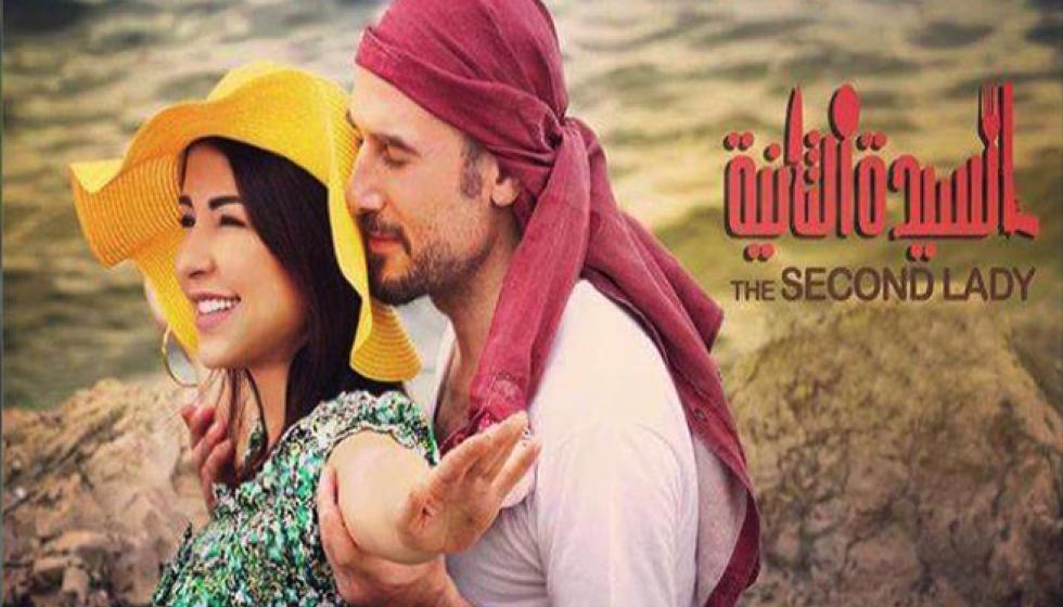 """""""السيدة الثانية"""" في الأردن"""