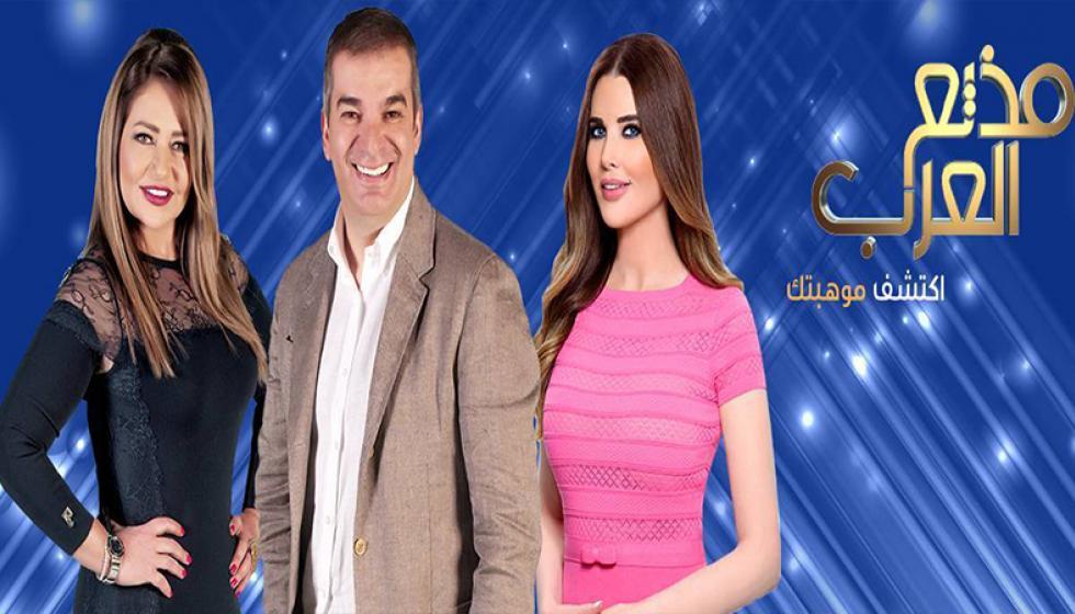 """التحضير لموسم جديد من """"مذيع العرب"""""""