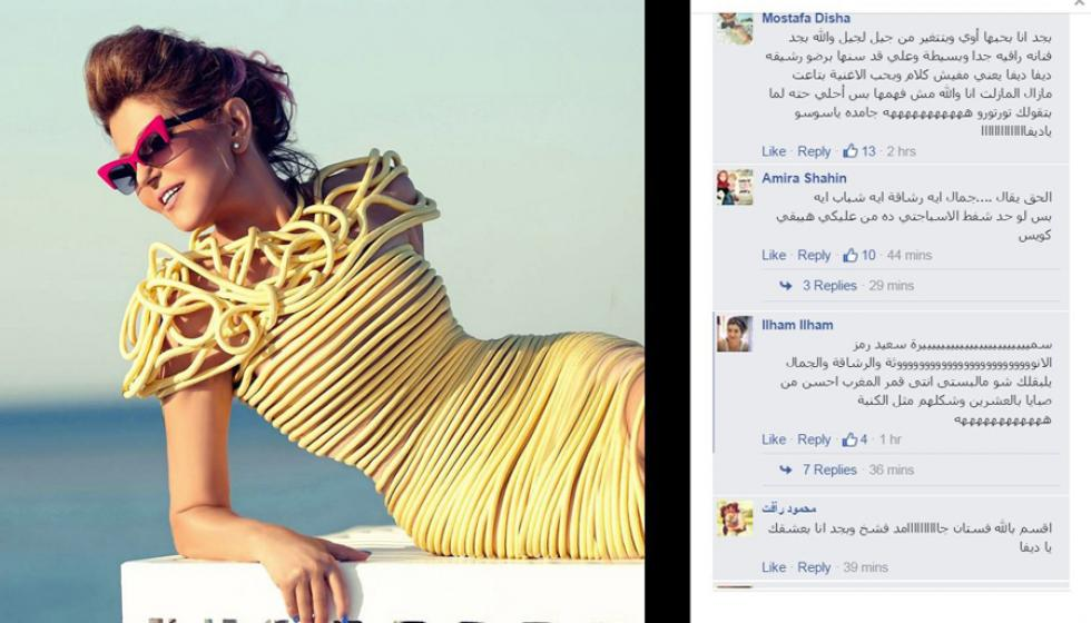 15 ألف لايك لسميرة سعيد بالمعكرونة