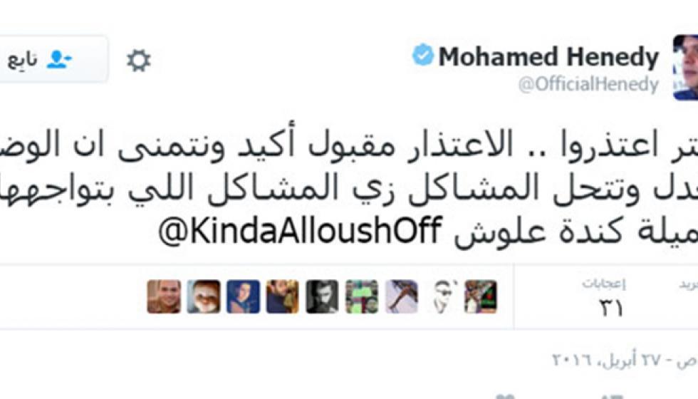 """محمد هنيدي يتضامن مع عادل إمام """"تويترياً"""""""