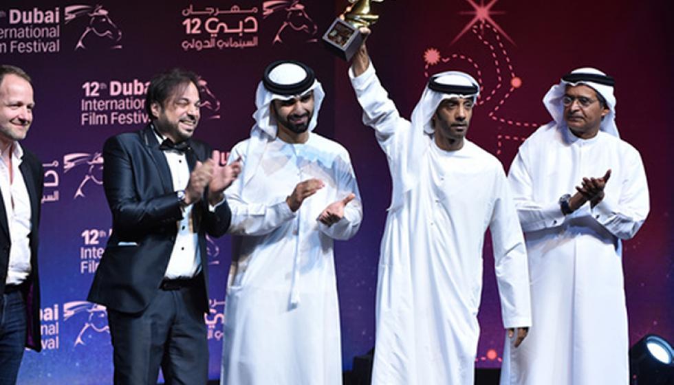 مهرجان دبي السينمائي يختتم فعالياته برائعة ماكاي