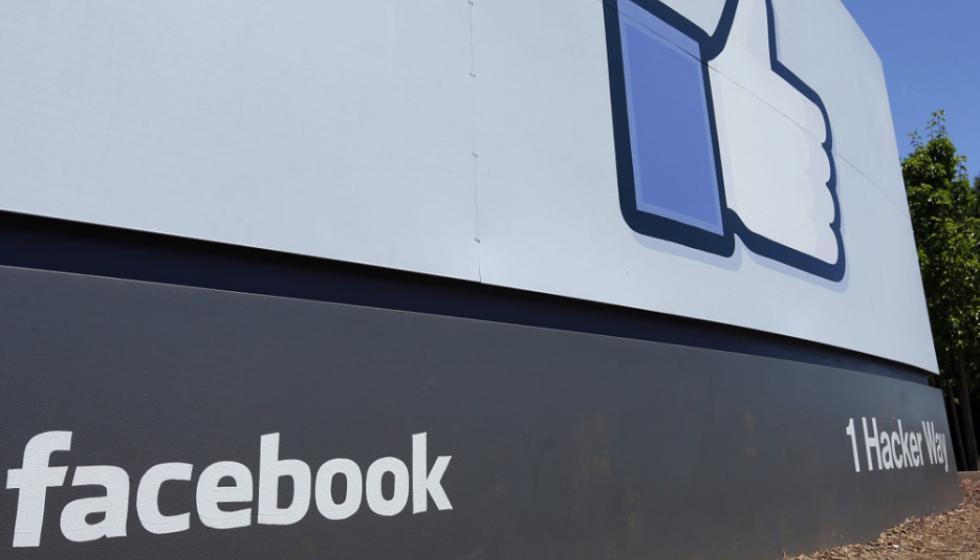 هل علّقتم بفيديو على فايسبوك؟
