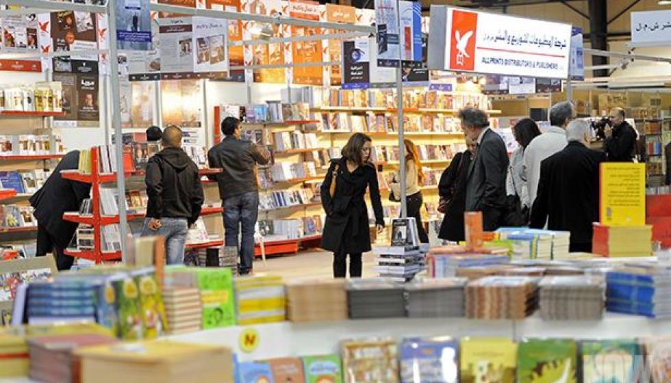 افتتاح معرض الكتاب العربي في بيروت