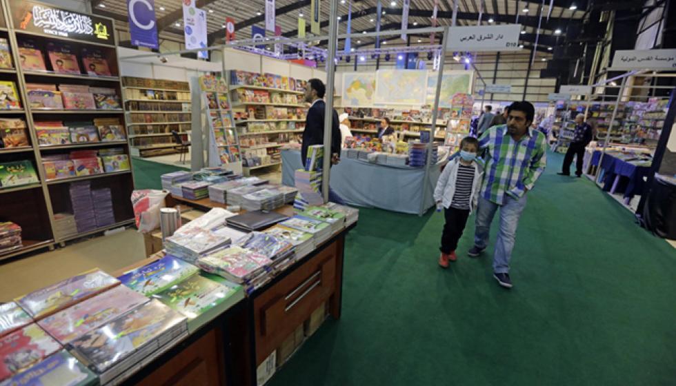 معرض الكتاب العربي 59 في يومه الرابع