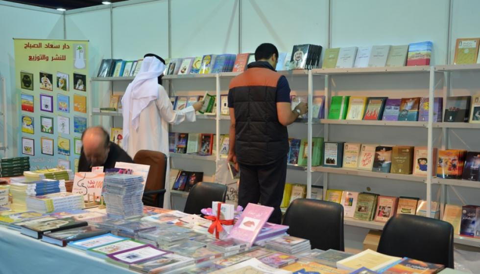 10 آلاف عنوان في معرض الكتاب بالكويت
