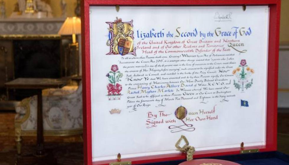 """الملكة إليزابيث توافق رسمياً على زواج حفيدها """"المحبوب جداً"""""""